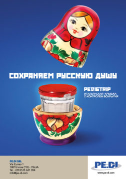 Pedistrip 62 mm _RUS_